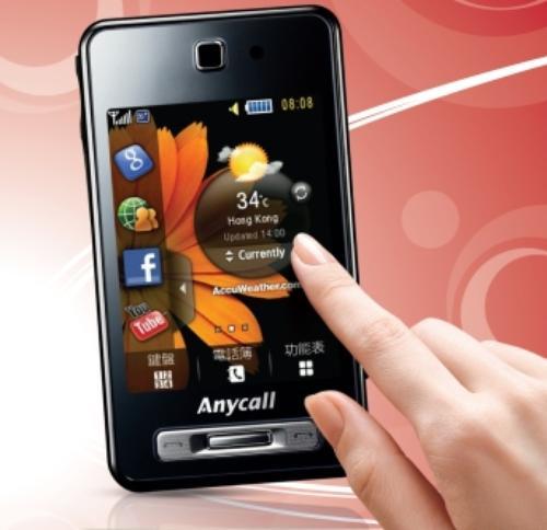 Samsung F488i