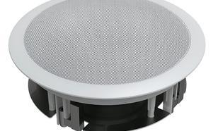 Vision CS-1600 2x30W 8ohm/80Hz-20kHz/biały