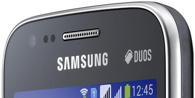 Samsung Galaxy Ace 3 fot1
