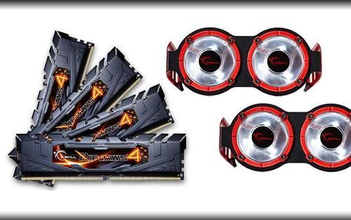 G.SKILL DDR4 16GB (4x4GB) Ripjaws4 3200MHz CL16 XMP2 Black + 2x TB3 Fan