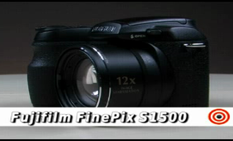 Fujifilm Finepix S1500 [TEST]