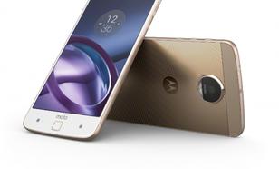 Motorola Moto Z Biały DualSIM (SM4389AD1U1)