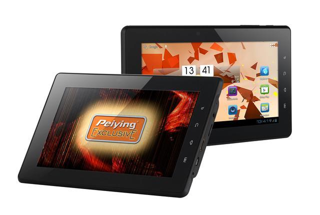 PY-GPS7007 - czyli udoskonalona wersja nawigacji na Androidzie od Peiyinga