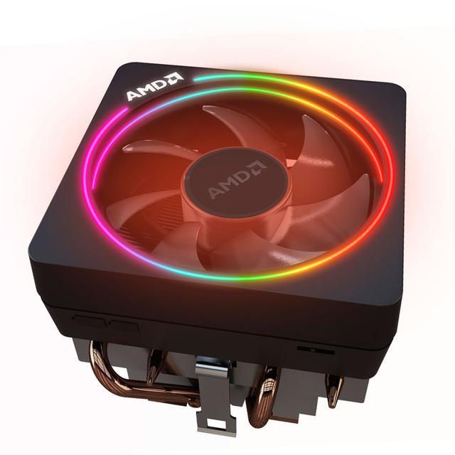 AMD Ryzen 7 2700X - chłodzenie
