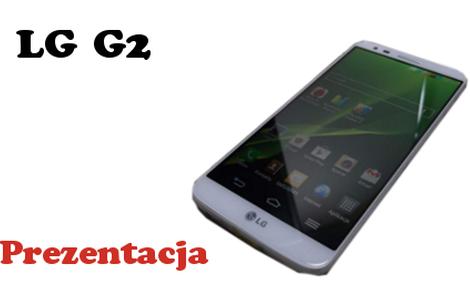 LG G2 [TEST]