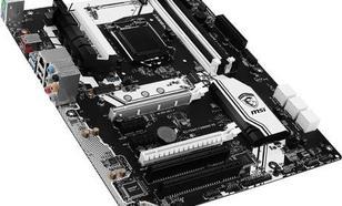 MSI E3 KRAIT GAMING V5, C232, DDR4-2133, SATA 3/M.2/USB 3.1 (E3 KRAIT GAMING V5)