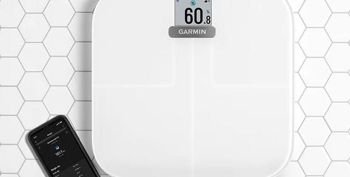 Garmin Index S2 – Inteligentna waga zadba o nasze zdrowie