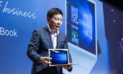 Huawei MateBook jako odpowiedź na MS Surface