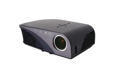 LG HS200G - mini projektor