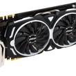 MSI GeForce GTX 1070 ARMOR OC 8GB GDDR5 (256 bit) 3x DP, HDMI, DVI-D, BOX (GTX 1070 ARMOR 8GB OC)