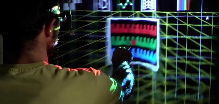 Naukowcy Opracowali Interaktywny Ekran z Mgły - MistForm