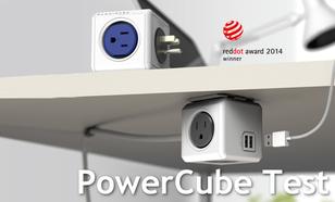 PowerCube - Listwy Prądowe Nowej Generacji!