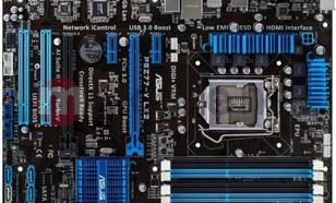 Asus P8Z77-V LX2 Intel Z77