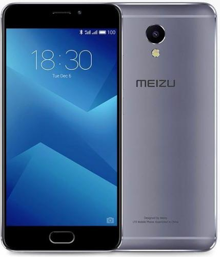 Meizu M5 Note Szary (PH3137)