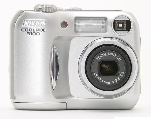 NIKON COOLPIX S3100 (ZŁOTO-ZIELONY)