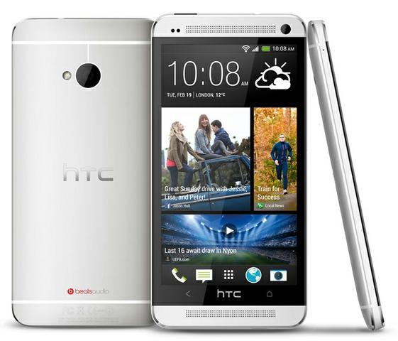 HTC One fot2