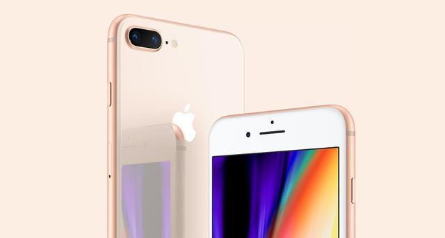 Nowy iPhone - premiera sklepowa już wkrótce