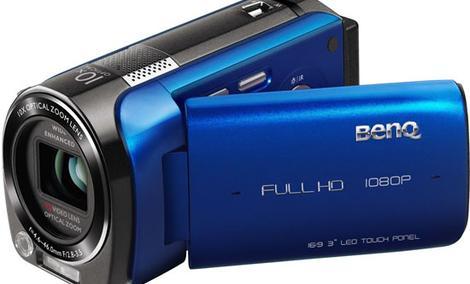 BenQ M33 - kieszonkowa kamera wideo