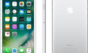 Apple iPhone 7 PLUS 128GB Srebrny (MN4P2PM/A)