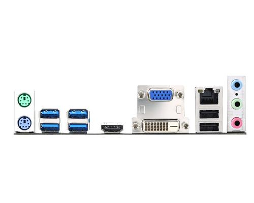 MSI H81M-E34 S1150 H81 2DDR3 USB3/8CH/GLAN uATX