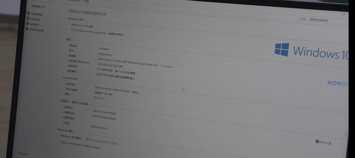 Specyfikacja Honora Magicbook z procesorem AMD nie zaskakuje