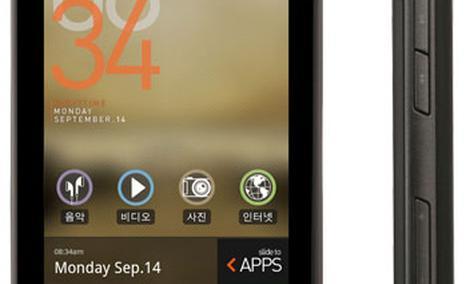 Cowon D3 Plenue - odtwarzacz z systemem Android 2.3