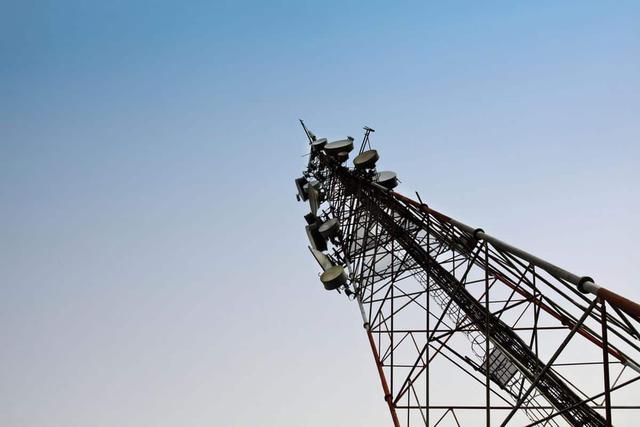 Największa Sieć Telekomunikacyjna