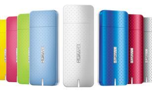 Huawei przedstawił podczas MWC 2012 najmniejszy na świecie modem USB E369