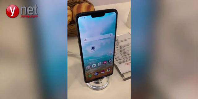 LG G7 MWC 2018