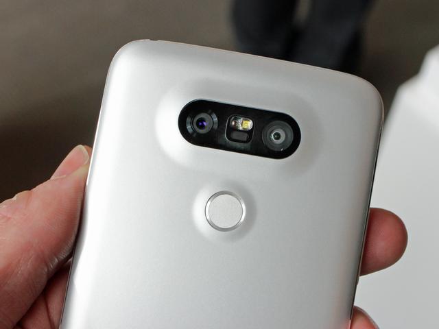 LG G5 to bardzo udany smartfon