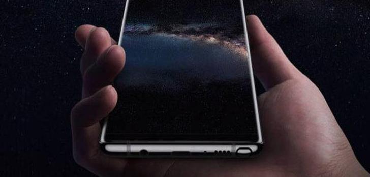 Szalona wersja Samsunga Galaxy Note9