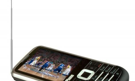 myPhone 8825TV - nietuzinkowy dwusimowiec