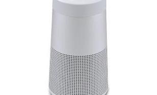 Bose SoundLink Revolve (szary) - RATY 0%