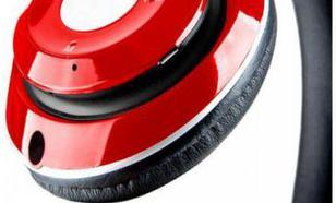 Gogen HBTM41RR czerwone