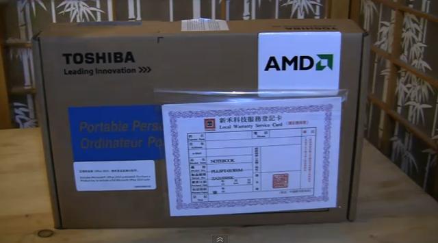 Toshiba NB 550D - unboxing
