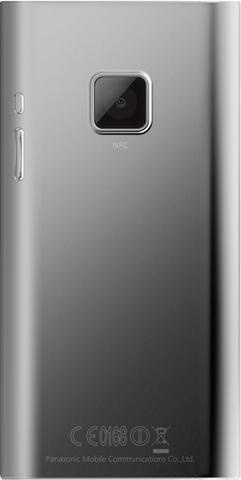smartfon panasonic