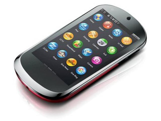 Lenovo LePhone – kolejna koncepcja na smartfon z klawiaturą QWERTY