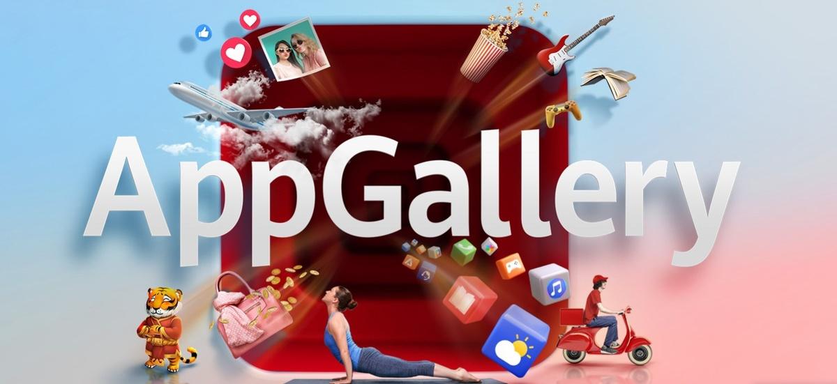 Huawei App Gallery oferuje coraz więcej gratisó