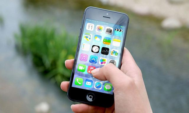 Apple płaci grzywnę we Francji - Firma postarzała iPhone'y