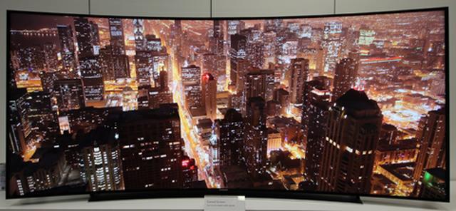 Samsung Curved UHD 4K U9500 - 105-calowy, wklęsły telewizor