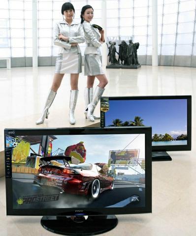 Samsung 3D 2