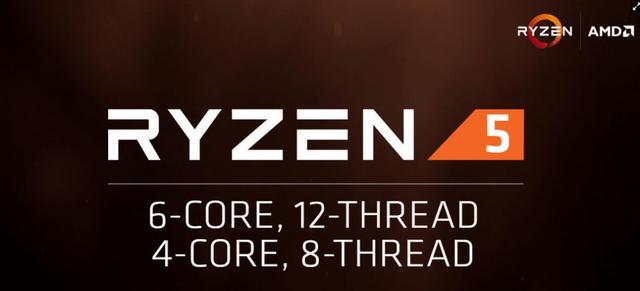Procesor AMD Ryzen 5 - informacje