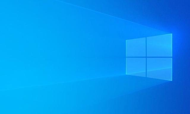 Nowa aktualizacja Windowsa zostaje opóźniona