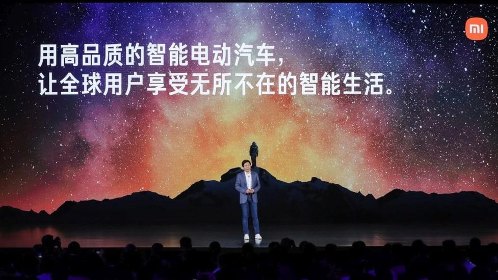 Xiaomi stworzy elektryczny samochód!