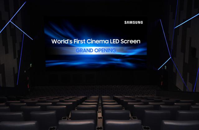 Samsung Cinema LED