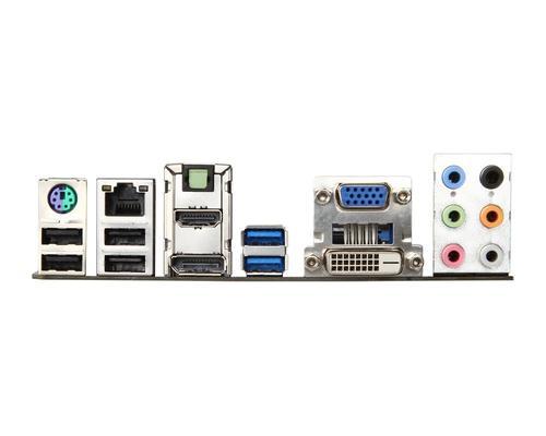 MSI B85M-G43 s1150 B85 4DDR3 USB3/GLAN/HD-audio uATX