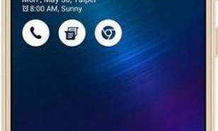Asus Zenfone 3 Max 3/32GB Złoty (ZC520TL-4G103WW)