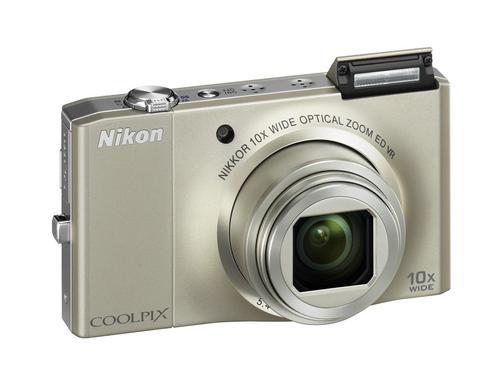 NIKON COOLPIX S8000 (SREBRNY)