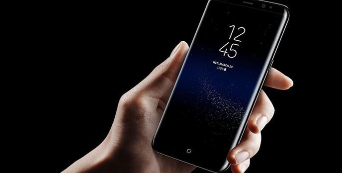"""Samsung Galaxy S9 - Dual SIM i Funkcja """"Intelligent Scan"""""""