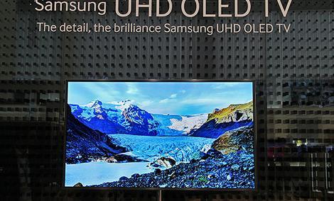 """Samsung UHD OLED - najnowocześniejsze """"wygięte"""" telewizory"""